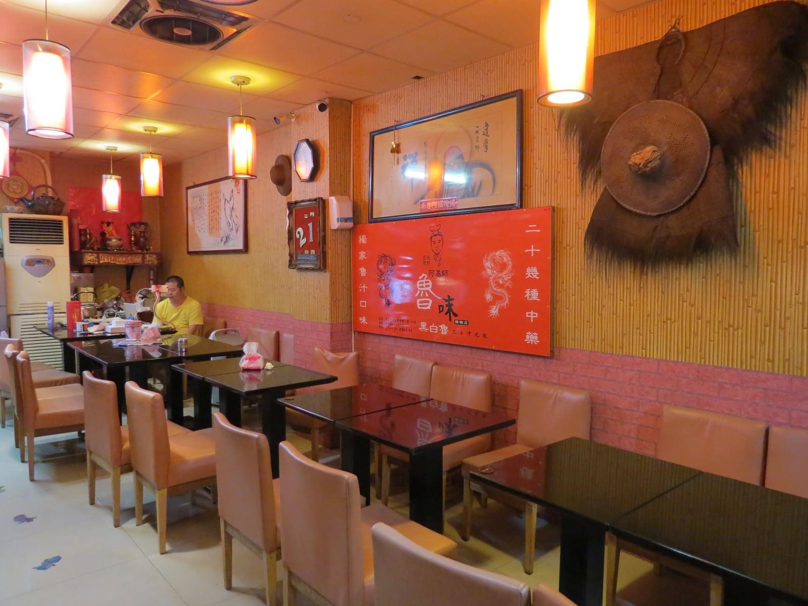 阿基師紅麴排骨酥麵, 用餐空間