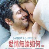 Movie, Whatever Happens(德國, 2017)/ 愛情無論如何(台) / 无所畏惧(網路), 電影海報, 台灣