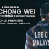 Movie, Lee Chong Wei: Rise of the Legend(馬來西亞, 2018) / 李宗偉:敗者為王(台) / 李宗伟:败者为王(中), 電影海報, 馬來西亞, 橫版