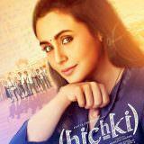 Movie, Hichki(印度, 2018) / 我的嗝嗝老師(台) / 嗝嗝老师(網), 電影海報, 印度