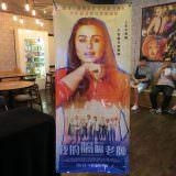 Movie, Hichki(印度, 2018) / 我的嗝嗝老師(台) / 嗝嗝老师(網), 廣告看板, 特映會