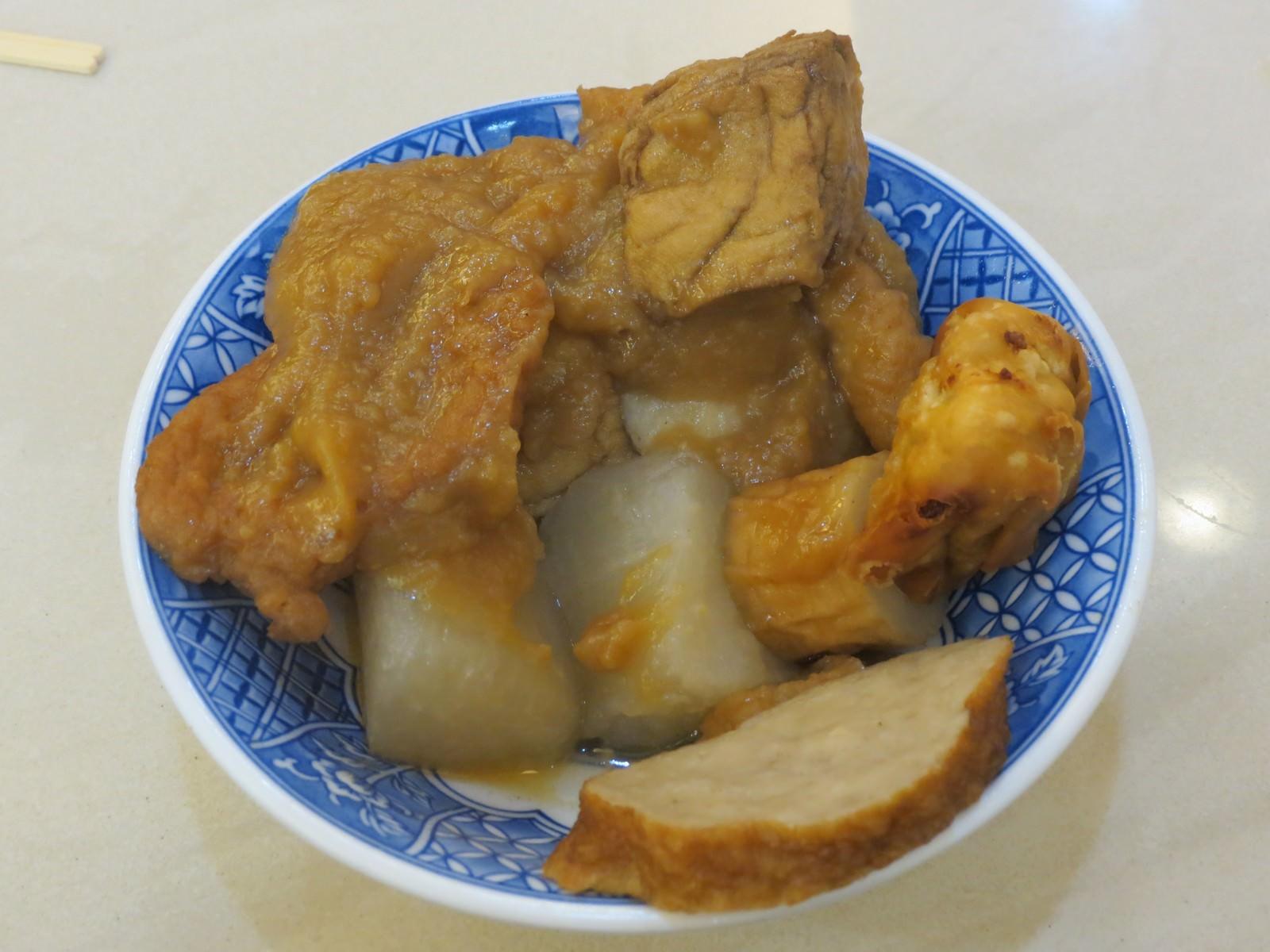 賽門鄧普拉@台北西門總店, 餐點, 招牌甜不辣