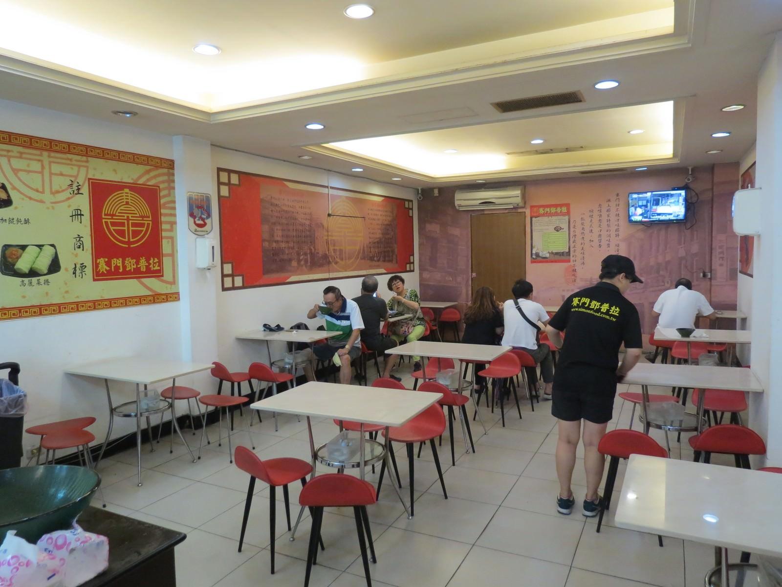 賽門鄧普拉@台北西門總店, 用餐空間