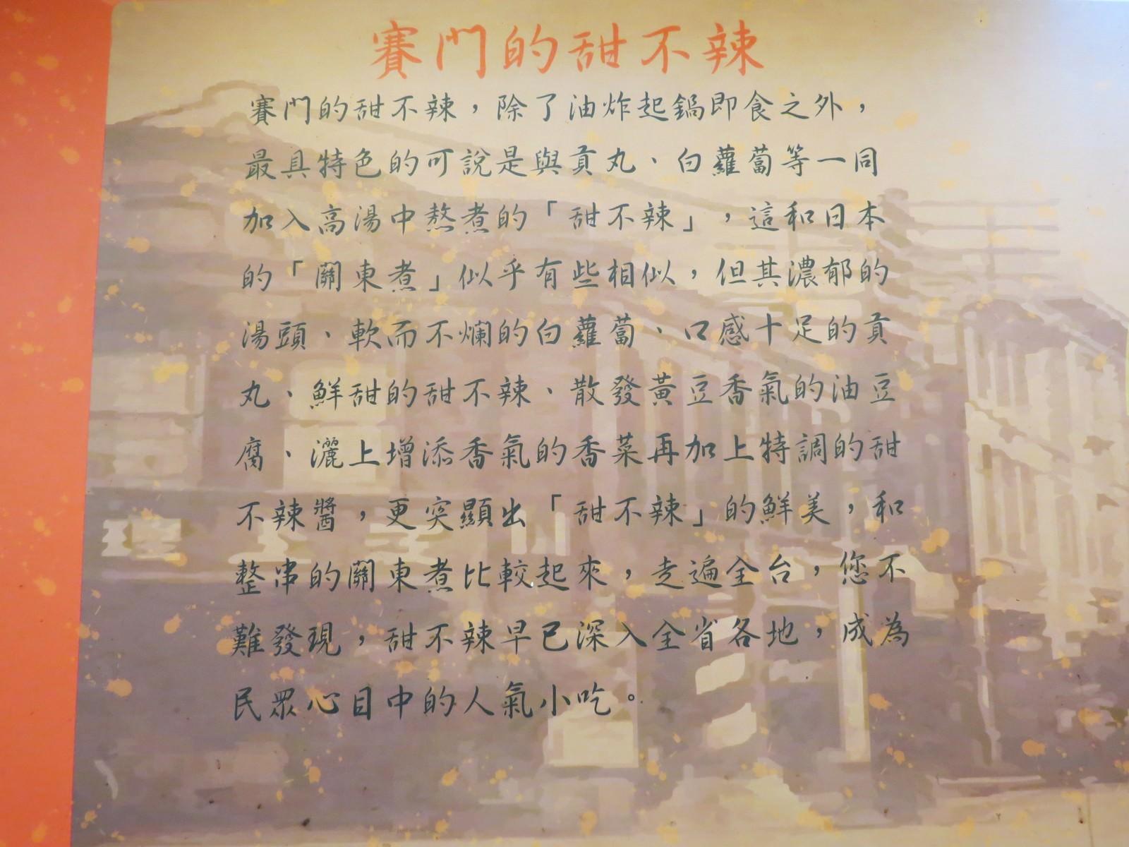 賽門鄧普拉@台北西門總店, 裝潢