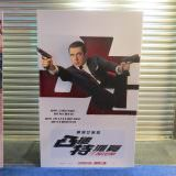 Movie, Johnny English Strikes Again(英國.法國.美國, 2018) / 凸搥特派員:三度出擊(台) / 特務戇J:神級歸位(港) / 憨豆特工3(網), 廣告看板, 華威天母