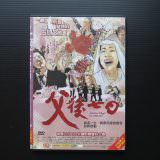 Movie, 父後七日(台灣, 2010) / 7 Days in Heaven(英文), 電影DVD