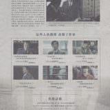 Movie, 1987(韓國, 2017) / 1987:黎明到來的那一天(台灣) / 1987: When The Day Comes(英文), 電影DM