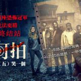 Movie, Фото на память(俄羅斯, 2018) / 厲可拍(台灣) / Deadly Still(英文) / 鬼照片(網路), 電影海報, 台灣, 橫板