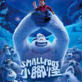 Movie, Smallfoot(美國, 2018) / 小腳怪(台灣) / 尋找小腳八(香港) / 雪怪大冒险(網路), 電影海報, 台灣