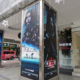 Movie, Rogue One: A Star Wars Story(美國, 2016) / 星際大戰外傳:俠盜一號(台灣.香港) / 星球大战外传:侠盗一号(中國), 廣告看板, 欣欣秀泰影城