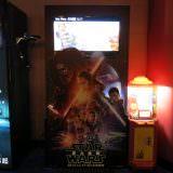 Movie, Star Wars: The Force Awakens(美國, 2015) / STAR WARS:原力覺醒(台灣) / 星球大战:原力觉醒(中國) / 星球大戰:原力覺醒(香港), 廣告看板, 華葳天母影城