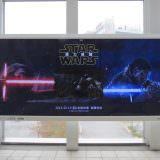Movie, Star Wars: The Force Awakens(美國, 2015) / STAR WARS:原力覺醒(台灣) / 星球大战:原力觉醒(中國) / 星球大戰:原力覺醒(香港), 廣告看板, 捷運劍南路站