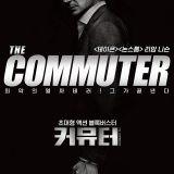 Movie, The Commuter(美國, 2018) / 疾速救援(台灣) / 通勤营救(中國) / 追命列車(香港), 電影海報, 韓國, 前導