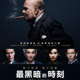 Movie, Darkest Hour(英國, 2017) / 最黑暗的時刻(台灣) / 至暗时刻(中國) / 黑暗對峙(香港), 電影海報, 台灣