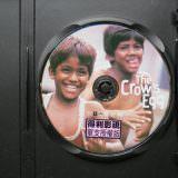 Movie, Kaakkaa Muttai(印度, 2014年) / 披薩的滋味(台灣) / 兩個小孩的Pizza(香港) / Crow's Egg(英文) / 乌鸦蛋(網路), 電影DVD