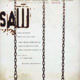 Movie, Saw III(美國, 2006年) / 奪魂鋸3(台灣) / 恐懼鬥室3:死神在齒(香港) / 电锯惊魂3(網路), 電影海報, 日本