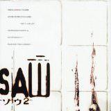 Movie, Saw II(美國, 2005年) / 奪魂鋸2(台灣) / 恐懼鬥室2:死亡困局(香港) / 电锯惊魂2(網路), 電影海報, 日本