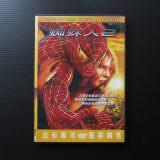 Movie, Spider-Man 2(美國, 2004年) / 蜘蛛人2(台灣) / 蜘蛛侠2(中國) / 蜘蛛俠2(香港), 電影DVD