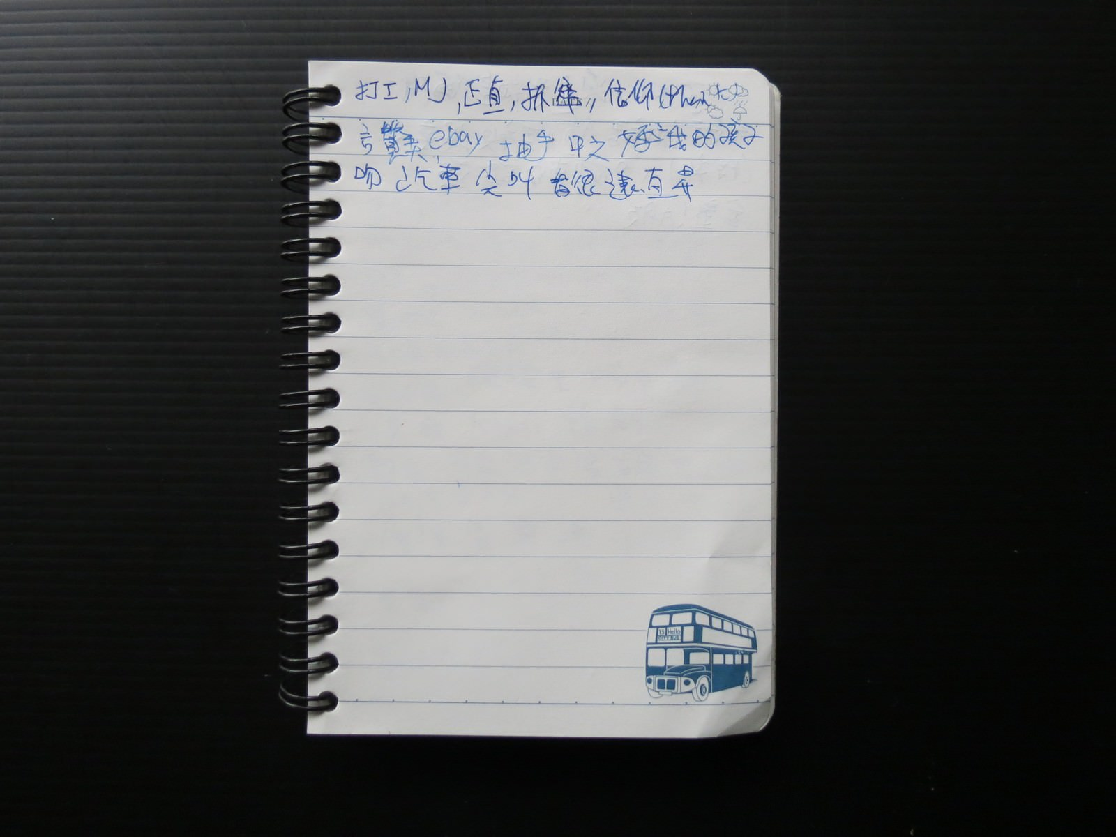 Movie, Spider-Man 2(美國, 2004年) / 蜘蛛人2(台灣) / 蜘蛛侠2(中國) / 蜘蛛俠2(香港), 心得速記