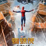 Movie, Spider-Man: Homecoming(美國, 2017年) / 蜘蛛人:返校日(台灣) / 蜘蛛侠:英雄归来(中國) / 蜘蛛俠:強勢回歸(香港), 電影海報, 中國
