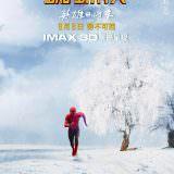 Movie, Spider-Man: Homecoming(美國, 2017年) / 蜘蛛人:返校日(台灣) / 蜘蛛侠:英雄归来(中國) / 蜘蛛俠:強勢回歸(香港), 電影海報, 中國, 景點