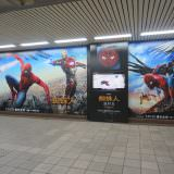 Movie, Spider-Man: Homecoming(美國, 2017年) / 蜘蛛人:返校日(台灣) / 蜘蛛侠:英雄归来(中國) / 蜘蛛俠:強勢回歸(香港),廣告看板, 捷運忠孝新生站