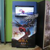 Movie, Spider-Man: Homecoming(美國, 2017年) / 蜘蛛人:返校日(台灣) / 蜘蛛侠:英雄归来(中國) / 蜘蛛俠:強勢回歸(香港),廣告看板, 哈拉影城