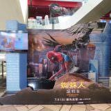Movie, Spider-Man: Homecoming(美國, 2017年) / 蜘蛛人:返校日(台灣) / 蜘蛛侠:英雄归来(中國) / 蜘蛛俠:強勢回歸(香港),廣告看板, 美麗華大直影城