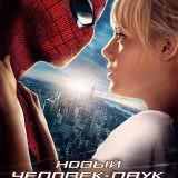 Movie, The Amazing Spider-Man(美國, 2012年) / 蜘蛛人:驚奇再起(台灣) / 超凡蜘蛛侠(中國) / 蜘蛛俠:驚世現新(香港), 電影海報, 俄羅斯