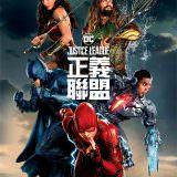 Movie, Justice League(美國, 2017年) / 正義聯盟(台灣.香港) / 正义联盟(中國), 電影海報, 台灣