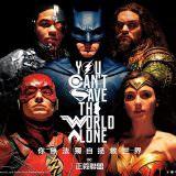 Movie, Justice League(美國, 2017年) / 正義聯盟(台灣.香港) / 正义联盟(中國), 電影海報, 台灣, 橫版