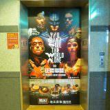 Movie, Justice League(美國, 2017年) / 正義聯盟(台灣.香港) / 正义联盟(中國), 廣告看板, 喜樂時代影城