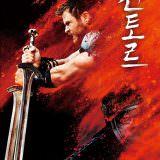 Movie, Thor: Ragnarok(美國, 2017年) / 雷神索爾3:諸神黃昏(台灣) / 雷神3:诸神黄昏(中國) / 雷神奇俠3:諸神黃昏(香港), 電影海報, 韓國, 角色