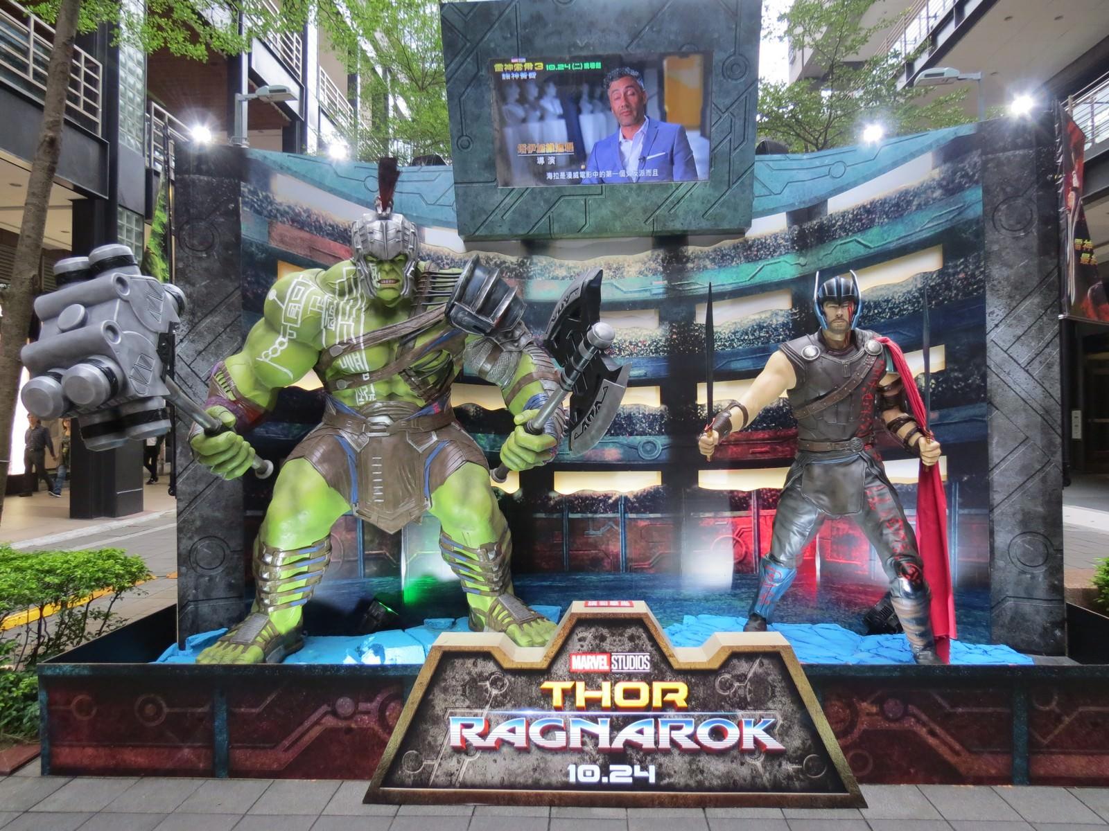 Movie, Thor: Ragnarok(美國, 2017年) / 雷神索爾3:諸神黃昏(台灣) / 雷神3:诸神黄昏(中國) / 雷神奇俠3:諸神黃昏(香港), 廣告看板, 電影主題展, 信義新天地