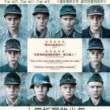 Movie, Under sandet(丹麥, 2016年) / 拆彈少年(台灣) / 十個拆彈的少年(香港) / Land of Mine(英文) / 地雷区(網路), 電影海報, 香港