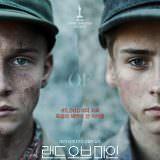 Movie, Under sandet(丹麥, 2016年) / 拆彈少年(台灣) / 十個拆彈的少年(香港) / Land of Mine(英文) / 地雷区(網路), 電影海報, 韓國, 角色
