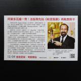 Movie, فروشنده(伊朗, 2016年) / 新居風暴(台灣) / 伊朗式遷居(香港) / The Salesman(英文) / 推销员(網路), 電影酷卡