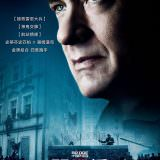 Movie, Bridge of Spies(美國, 2015年) / 間諜橋(台灣) / 间谍之桥(中國) / 換諜者(香港), 電影海報, 台灣