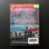 Movie, 곡성(韓國, 2016年) / 哭聲(台灣) / The Wailing(英文), 電影DVD