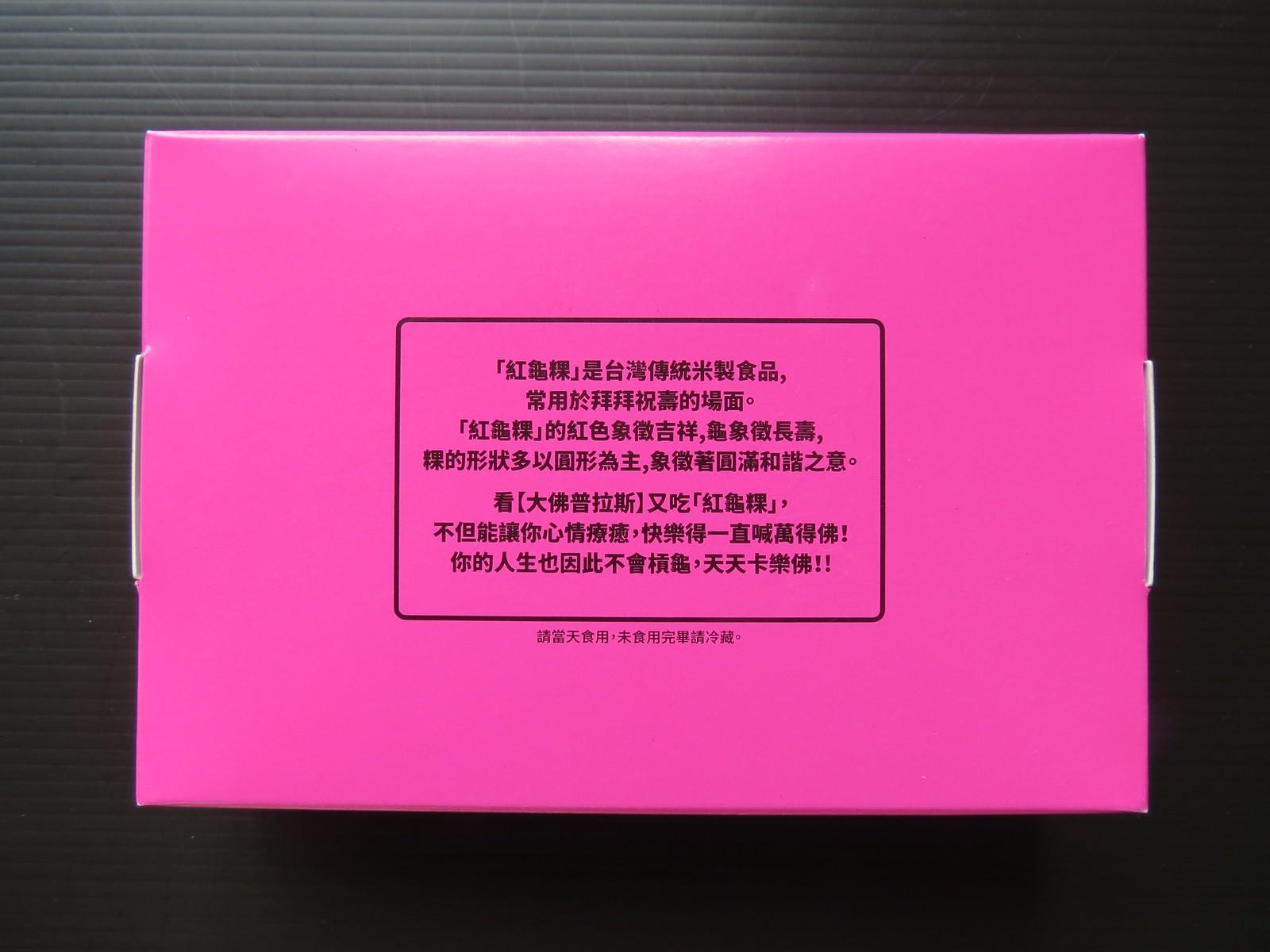 Movie, 大佛普拉斯(台灣, 2017年) / The Great Buddha+(英文), 特映會特殊票