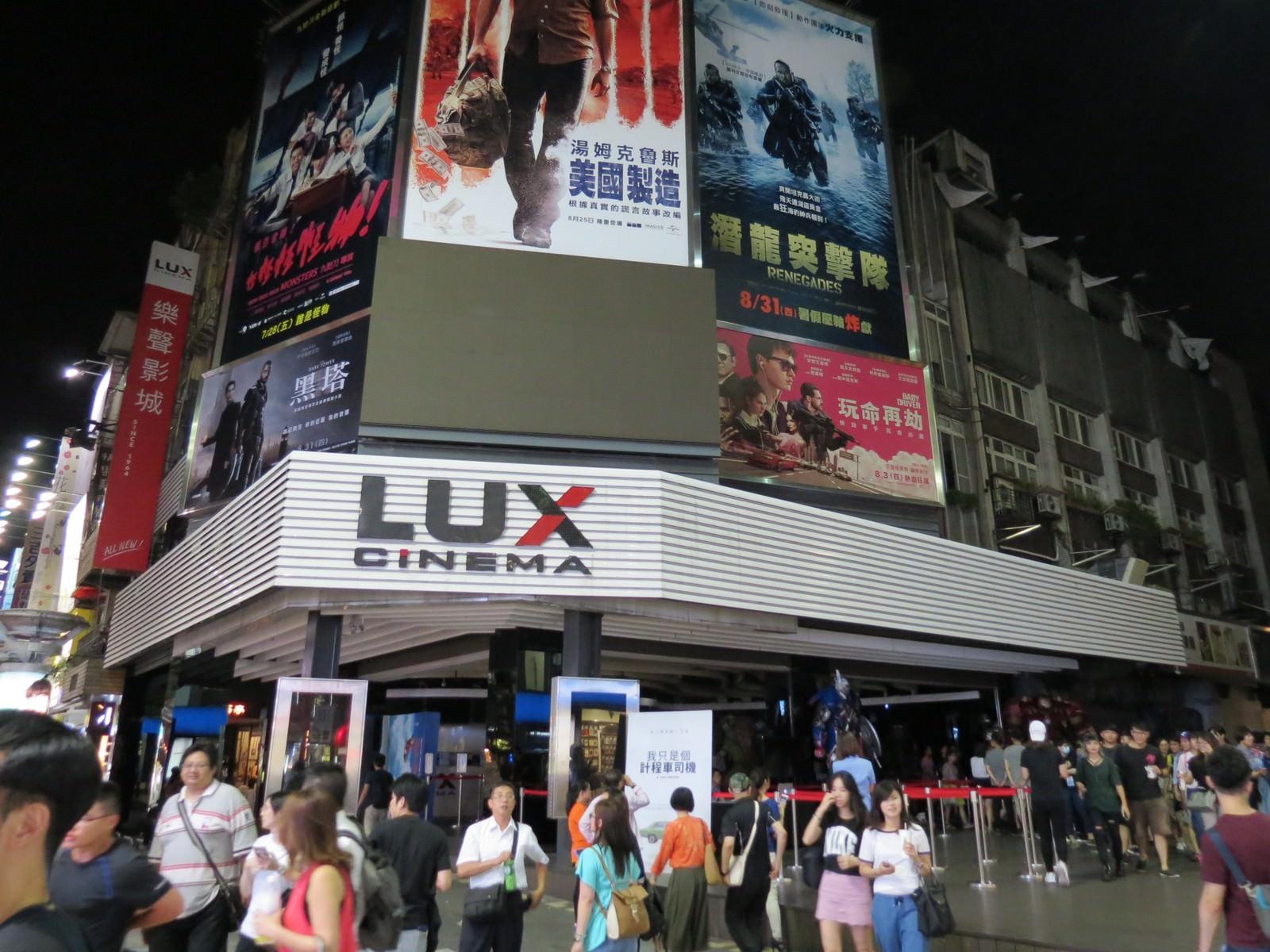Movie, 택시 운전사(韓國, 2017年) / 我只是個計程車司機(台灣) / 逆權司機(香港) / 出租车司机(網路) / A Taxi Driver(英文), 台北大停電