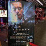 Movie, Terminator 2: Judgment Day(美國, 1991年) / 魔鬼終結者2(台灣) / 终结者2:审判日(中國) / 未來戰士續集(香港), 廣告看板, 特映會(樂聲影城)
