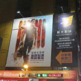 Movie, American Made(美國, 2017年) / 美國製造(台灣) / 巴利薛爾: 飛常任務(香港), 廣告看板, 台北新光影城