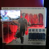 Movie, American Made(美國, 2017年) / 美國製造(台灣) / 巴利薛爾: 飛常任務(香港), 廣告看板, 美麗華大直影城