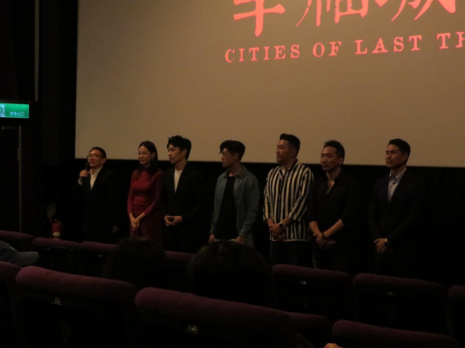 Movie, 幸福城市(台灣, 2018年) / Cities of Last Things(英文), 特映會活動, 導演與演員出席