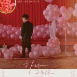 Movie, 一一(台灣, 2000年) / Yiyi: A One and a Two(英文), 電影海報, 韓國