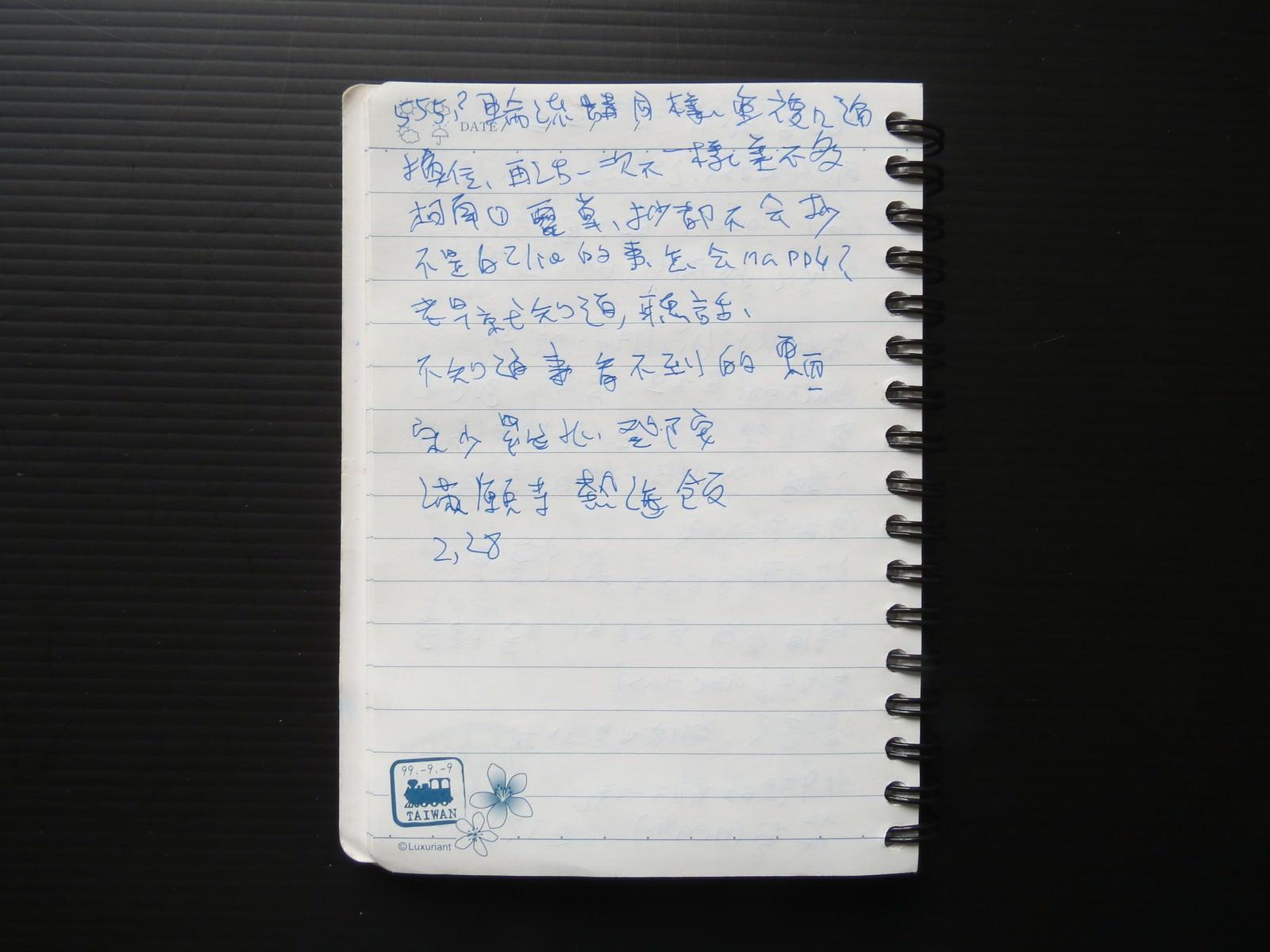 Movie, 一一(台灣, 2000年) / Yiyi: A One and a Two(英文), 心得速記
