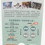 Movie, ฉลาดเกมส์โกง(泰國, 2017年) / 模犯生(台灣) / 天才枪手(中國) / 出貓特攻隊(香港) / Bad Genius(英文), 電影DM