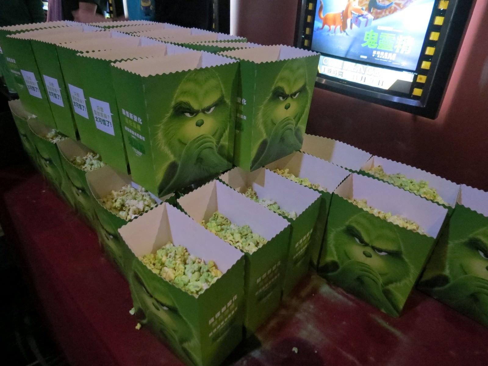 Movie, The Grinch(美國, 2018年) / 鬼靈精(台灣) / 绿毛怪格林奇(中國) / 聖誕怪怪傑(香港), 特映會現場, 爆米花