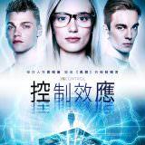 Movie, Incontrol(加拿大, 2017年) / 控制效應(台灣) / 意识强殖(網路), 電影海報, 台灣